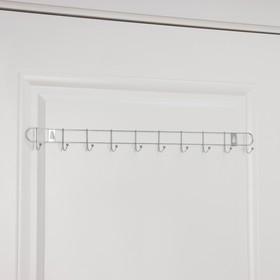 Вешалка настенная на 10 крючков Доляна «Лето», 55×3,5×5 см, цвет серебро Ош