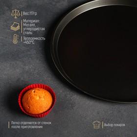 Форма для пиццы Доляна «Жаклин», d=24 см, антипригарное покрытие