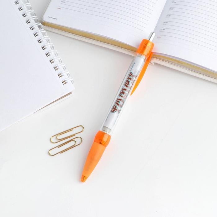 Ручка-флажок «Томск»