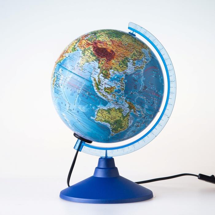 Глoбус физико-политический, диаметр 210 мм, с подсветкой,