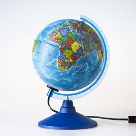 Глобус политический «Классик Евро», диаметр 150 мм, с подсветкой Ош