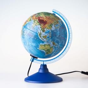 Глoбус физический «Классик Евро», диаметр 150 мм, с подсветкой Ош
