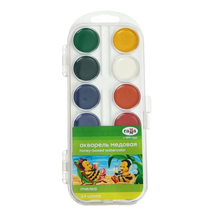 Акварель 24 цвета «Гамма» «Пчёлка», медовая, без кисти, пластик
