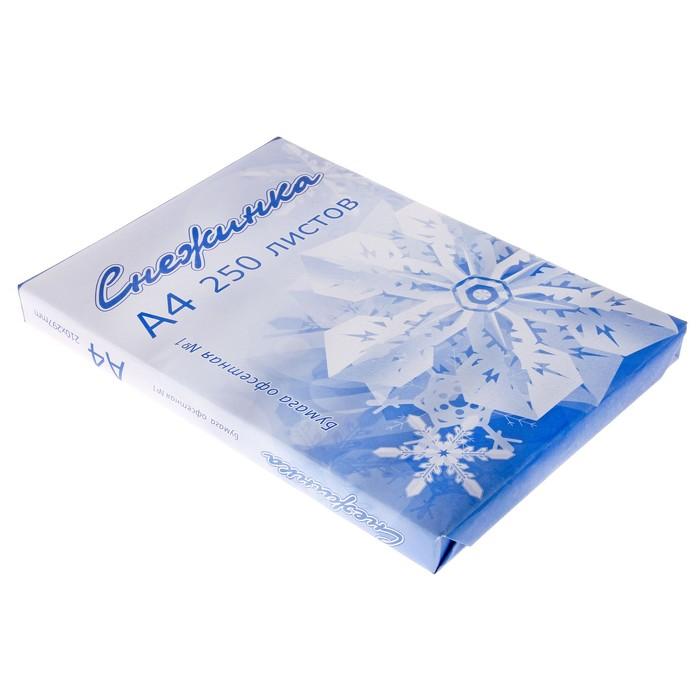 купить Бумага А4, 250 листов Снежинка, 80гм2, белизна 146 CIE, класс С