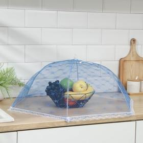 Сетка для продуктов защитная 70х70 см 'Зонтик', цвет МИКС Ош