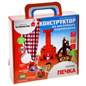 Конструктор керамический для детского творчества «Печка», 103 детали