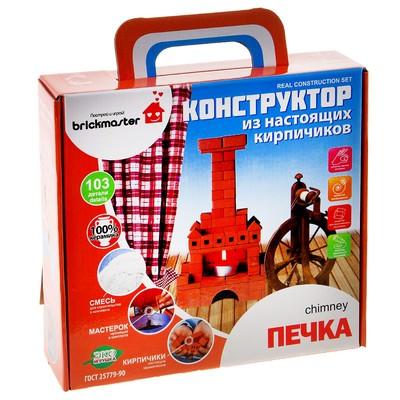 Конструктор керамический для детского творчества «Печка», 103 детали - Фото 1
