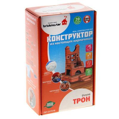 Конструктор керамический для детского творчества «Трон», 39 деталей