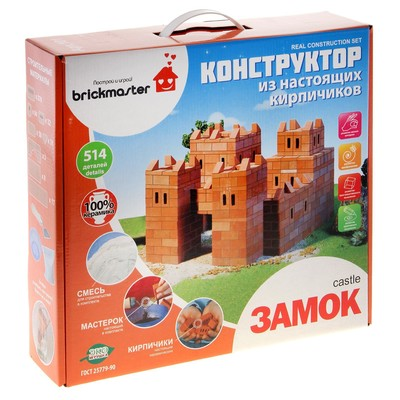 Конструктор керамический для детского творчества «Замок», 514 деталей - Фото 1