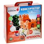 Конструктор керамический для детского творчества «Крепость», 119 деталей