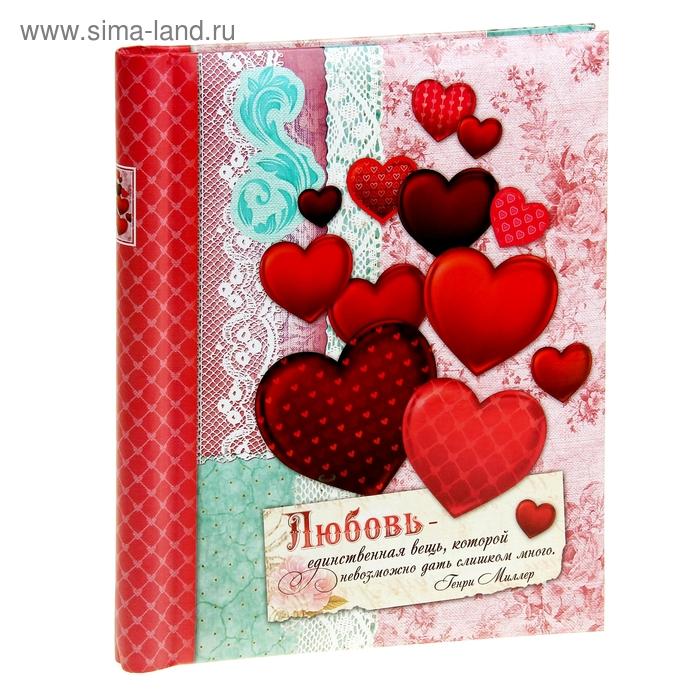 """Фотоальбом """"Любовь"""", 20 магнитных листов"""