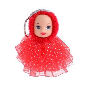Мягкая игрушка подвеска «Милашка», в шапочке, цвета МИКС Ош