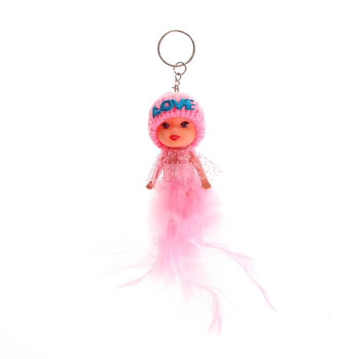 Куколка-подвеска Актриса, цвета МИКС