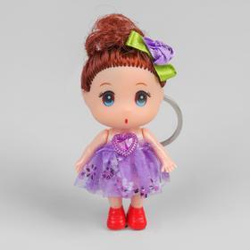 Куколка-подвеска «Модница», цвета МИКС Ош
