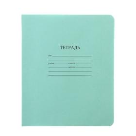 """Тетрадь 12 листов клетка """"Зелёная обложка"""", с таблицей умножения, термоупаковка 25 шт"""
