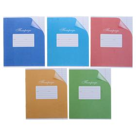 Тетрадь 12 листoв в линейку «С уголком», картонная обложка, тиснение, МИКС