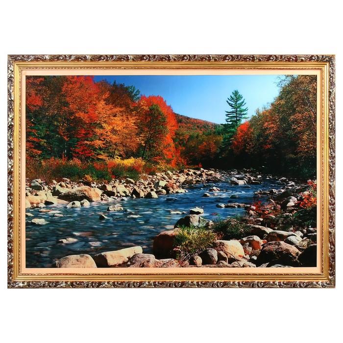 Картина с подсветкой Пейзаж - Горная река 11275см