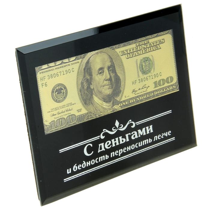 Купюра в рамке 100 Долларов