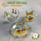 "Набор посуды ""Чебурашка и крокодил Гена"", 3 предмета: кружка 200 мл, салатник 300 мл, тарелка 20 см"