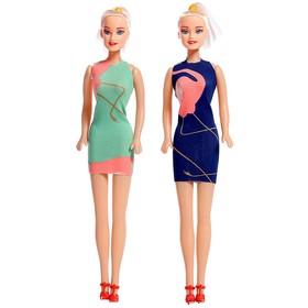 Кукла модель «Ника», МИКС Ош