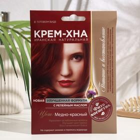 Крем-Хна в готовом виде Медно-красный с репейным маслом 50мл Ош