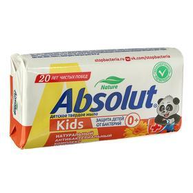 Мыло детское Absolut Kids «Календула», антибактериальное, 90 г