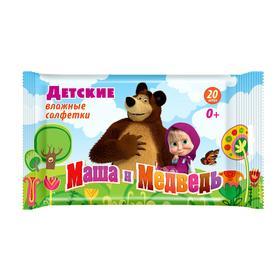 Влажные салфетки «Маша и Медведь», детские, 20 шт. Ош