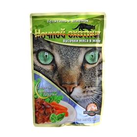 """Влажный корм """"Ночной охотник"""" для кошек, телятина/ягненок в желе, пауч, 100 г"""