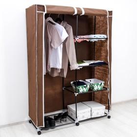 Шкаф для одежды, 117×44×171 см, цвет коричневый Ош