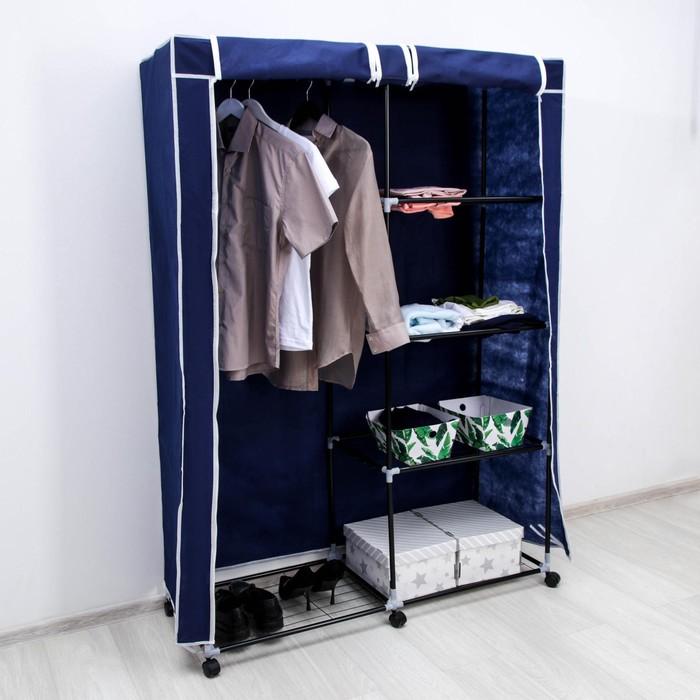 Шкаф для одежды, 119×44×172 см, цвет синий