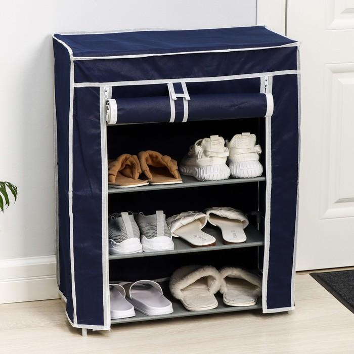Полка для обуви, 4 яруса, 60×28×72 см цвет синий