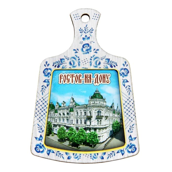 Магнит в форме кухонной доски Ростов-на-Дону