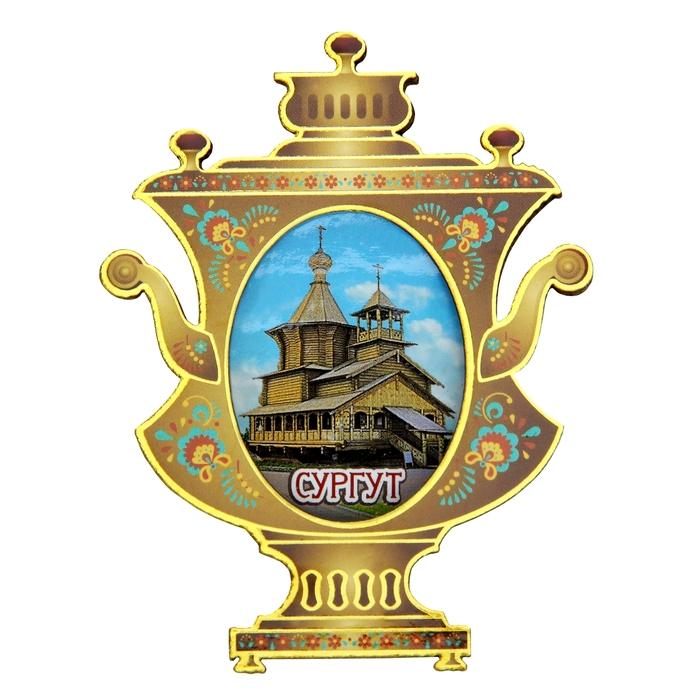 Магнит в форме самовара Сургут