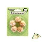 Арома-саше деревянные шарики (набор 5 шт), аромат жасмин - Фото 3