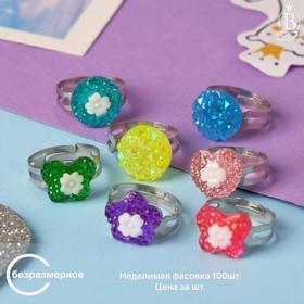 Кольцо детское 'Ассорти сахарное', цвет МИКС, безразмерное, форма МИКС Ош