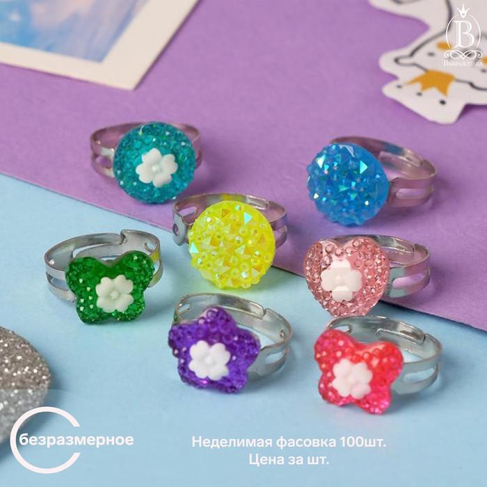 Кольцо детское Ассорти сахарное, цвет МИКС, безразмерное, форма МИКС