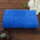 Полотенце махровое Plait 50х90 см, цвет синий