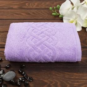 Полотенце махровое Plait 50х90 см, цвет фиолетовый