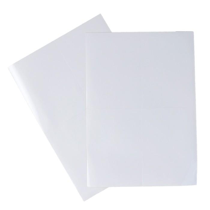 Этикетки, формат А4, самоклеящиеся, 100 листов, 80 г/м, разлинованные, на листе 4 штуки, 105 х 148.5 мм, белые