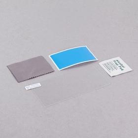 Защитное стекло для S Z2, 0,3мм , прозрачное
