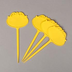Ярлыки садовые для маркировки, фигурные, 15 см, набор 10 шт., пластик, жёлтые Ош