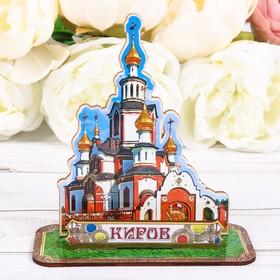 Настольный сувенир «Киров» Ош