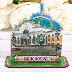Настольный сувенир «Красноярск» Ош