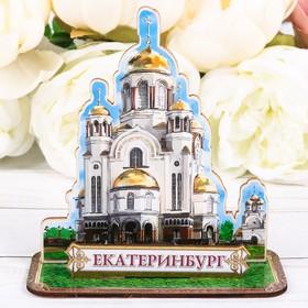 Настольный сувенир «Екатеринбург» Ош
