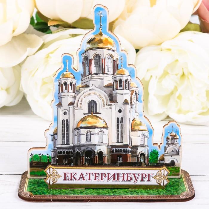 Настольный сувенир Екатеринбург