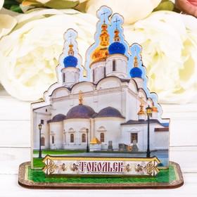 Настольный сувенир «Тобольск» Ош
