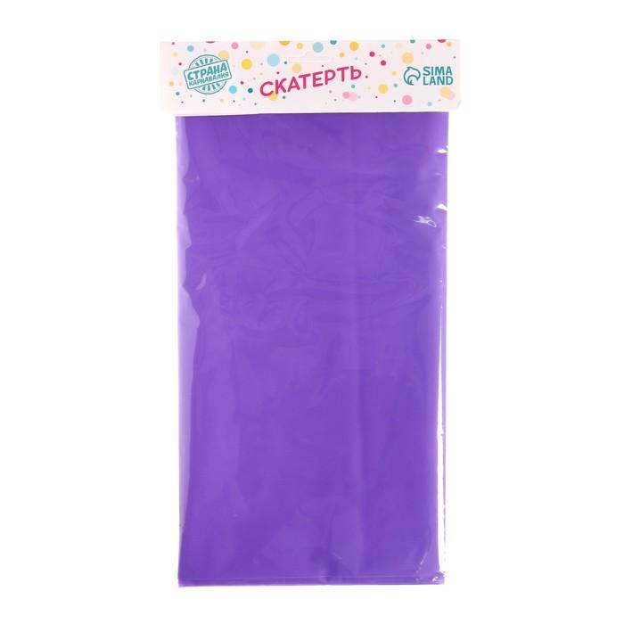 Скатерть Праздничный стол, 137х183 см, цвет фиолетовый