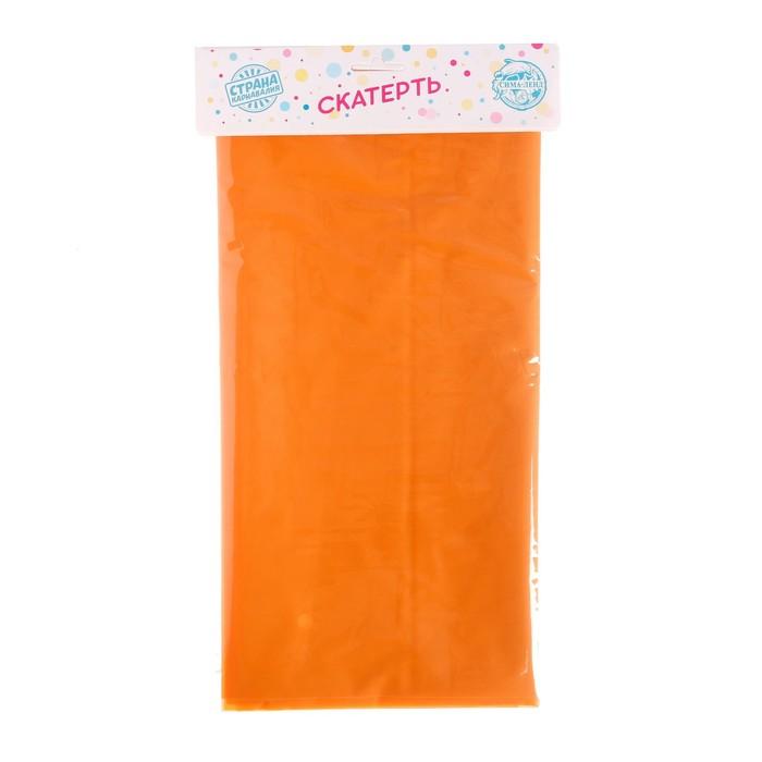 Скатерть Праздничный стол, 137х183 см, цвет оранжевый