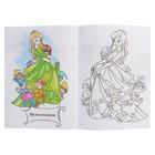 Раскраска для девочек «Семь любимых принцесс» - Фото 2