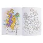 Раскраска для девочек «Семь любимых принцесс» - Фото 3